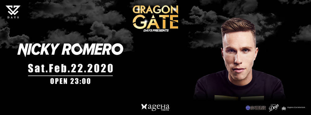 【PartyReport】DRAGON GATE feat. NICKY ROMERO 2020.2.22(Sat)